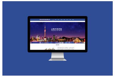 重庆宏图工业集团有限公司